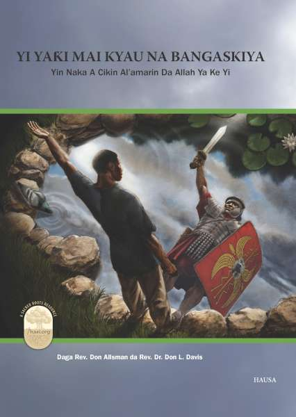Fight the Good Fight of Faith front Cover Hausa v3 600